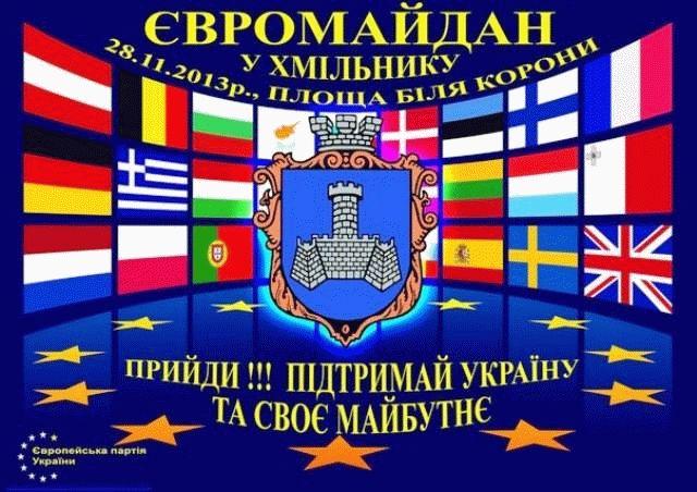 Evromaydan
