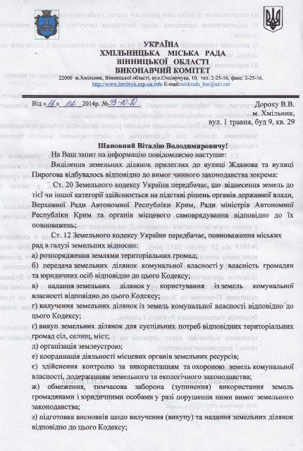 документ 002