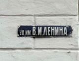 Lenina_0