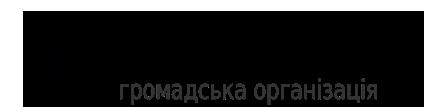 """Громадська організація """"ПРАВО"""""""